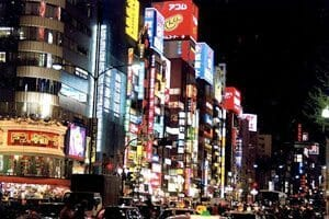 Tokyo plus beau lieu du monde