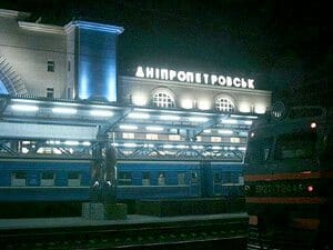 Gare de Dnepropetrovsk
