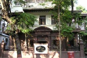 Le musée Gandhi à Bombay