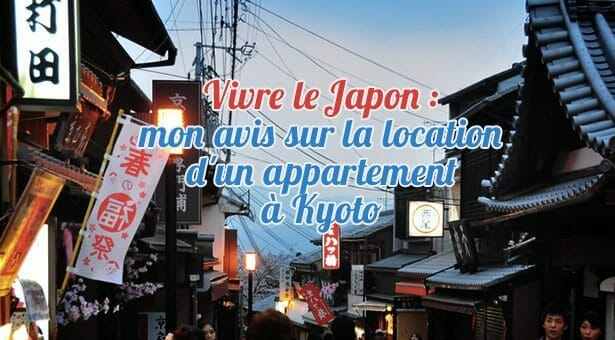 vivre le japon avis sur la location d 39 un appartement kyoto. Black Bedroom Furniture Sets. Home Design Ideas