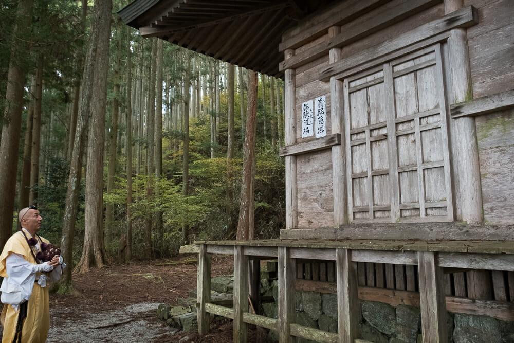 Yamabushi Temple